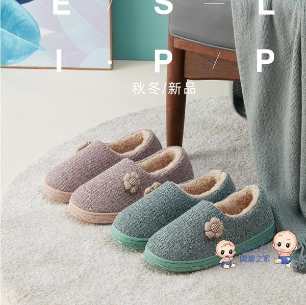月子鞋 冬季全包跟棉拖鞋男女家用室內情侶保暖居家加厚底毛毛月子鞋 8色36-45