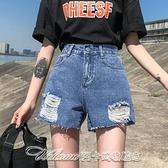 實拍實價高腰牛仔短褲女新款夏季寬鬆a字顯瘦韓版破洞熱褲ins潮【快速出貨】