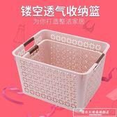 儲物籃桌面收納盒儲存箱置物框收納筐整理籃整理箱塑料筐收納籃子igo『韓女王』