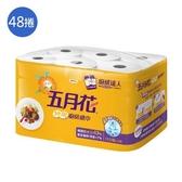 五月花妙用廚房紙巾112組*48捲(箱)【愛買】