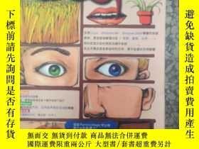 二手書博民逛書店(罕見)Partition Magic 6 中文版玩家實戰 (旗