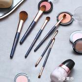 6支化妝刷套裝全套刷子初學者雙頭化妝套刷包眼影刷美妝彩妝工具 金曼麗莎