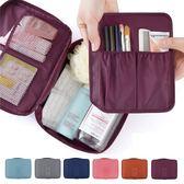韓國 第二代 旅行 收納包 盥洗包 小飛機 旅遊旅行化妝包 旅行組 收納袋 包中包 行李箱 【RB322】