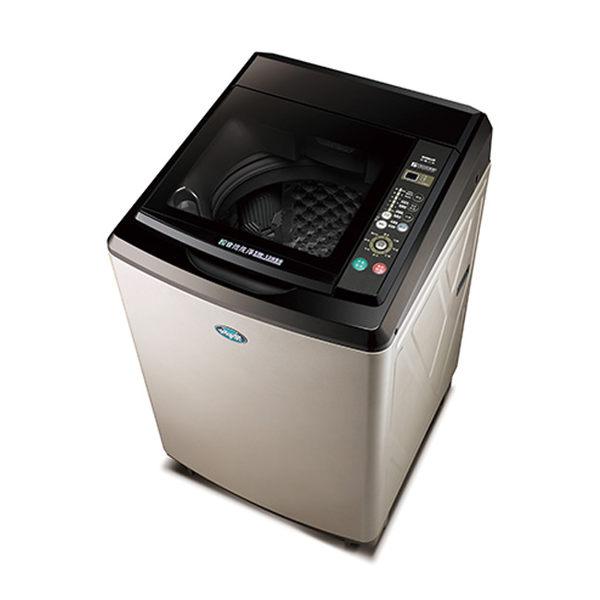 送基本定位安裝 SANLUX台灣三洋 媽媽樂13kg 超音波定頻單槽洗衣機 SW-13NS6