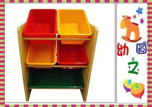 *幼之圓*木質玩具收納架 原色5格收納架~外銷商品~超限量~售完為止