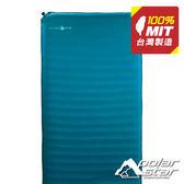 PolarStar【台灣製】自動充氣睡墊加厚型8.89cm-孔雀藍 /單氣嘴 P16764 帳篷 睡墊│充氣床墊│坐墊