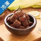 美國特選級(US.CHOICE)冷凍骰子牛肉2包(400G/包)【愛買冷凍】
