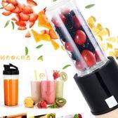 絞肉機嬰兒多功能電動料理機全自動家用小型果蔬汁榨汁研磨攪拌機-Ifashion IGO