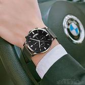 手錶 男士手錶時尚夜光男錶超薄學生帶男防水錶全自動機械錶潮流 城市科技旗艦店DF