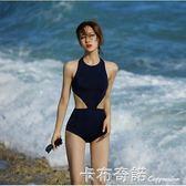 溫泉泳衣女大小胸聚攏連身保守遮肚黑色顯瘦露背氣質泳裝  卡布奇諾