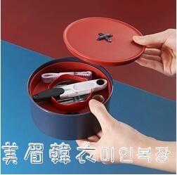 川島屋針線盒套裝包郵家用高檔便攜針線包多功能手縫紉針線收納盒 美眉新品