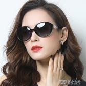 偏光太陽鏡圓臉女士防紫外線顯瘦眼鏡韓版大臉墨鏡鑲鉆潮 新款 探索先鋒