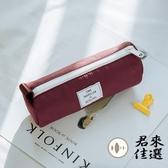 【多色可選】筆袋大容量文具盒鉛筆袋布夾層筆袋【君來佳選】