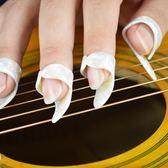 吉他右手指套 吉他手指甲套 指彈吉他撥片 左手防痛指套 拇指食指gogo購