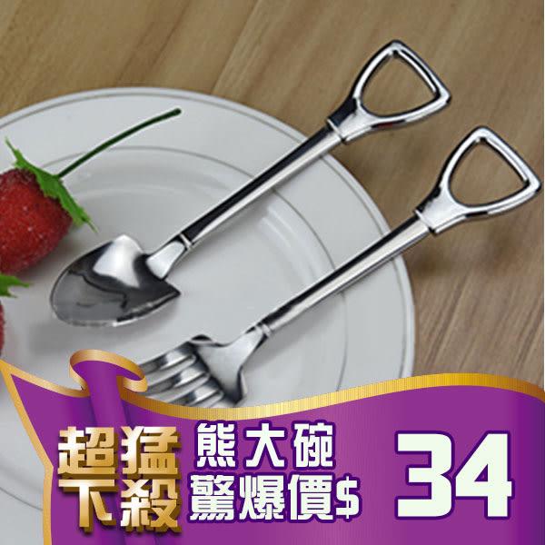 B219 本色造型餐具 可愛鏟子造型 大鏟子湯匙 大耙子叉子不鏽鋼餐具【熊大碗福利社】