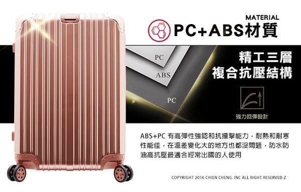 ARTBOX 沐夏星辰 PC可加大鏡面海關鎖 行李箱/旅行箱-28吋-玫瑰金