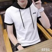 2020男士短袖t恤連帽體桖衛衣丅半袖潮牌韓版潮流夏季男裝上衣服 PA16688『美好时光』