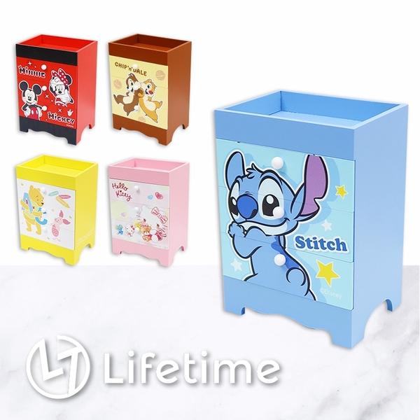 ﹝卡通桌上三抽盒﹞正版 三抽盒 收納盒 置物盒 化妝盒 木櫃 迪士尼〖LifeTime一生流行館〗