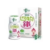 李時珍頂級四物鐵飲品50ml/瓶 (12瓶組)【特價654】