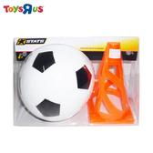 玩具反斗城【 STATS】 足球和圓錐套組