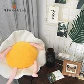 荷包蛋抱枕椅墊 屁蛋君沙發墊坐墊靠墊 擺拍擺件 少女心禮物WY