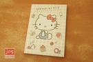 Hello Kitty 凱蒂貓 大容量便利貼+便條紙 MEMO紙 方格 958714