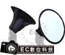 【EC數位】通用型 圓形外掛閃光燈柔光罩 20CM 雙層柔光片 內裡反光塗銀層 可折疊 附收納袋