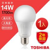 TOSHIBA 東芝 LED 燈泡 第二代 高效球泡燈 14W 廣角型 日本設計 白光 1入