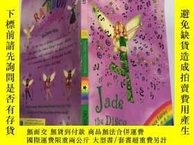 二手書博民逛書店Jade罕見the Disco Fairy : 迪斯科仙女傑德Y200392