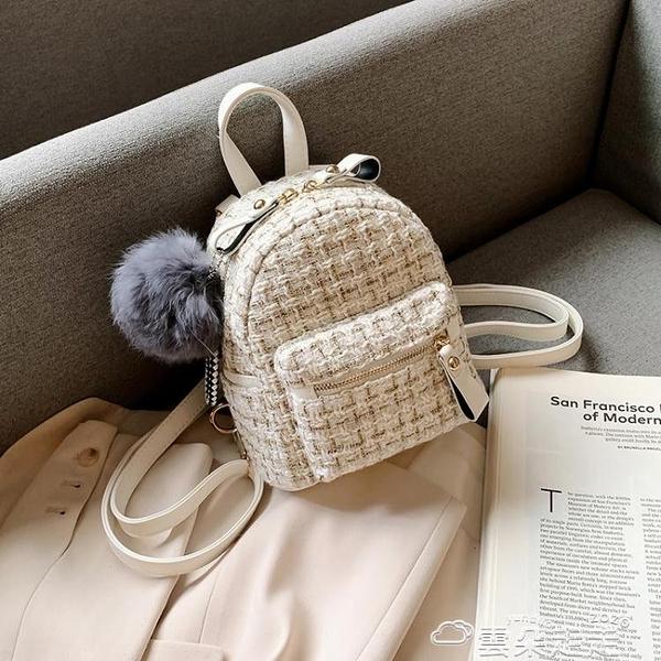 迷你後背包迷你後背包女新款韓版時尚休閒多用ins超火呢子小背包旅行女包潮 雲朵走走