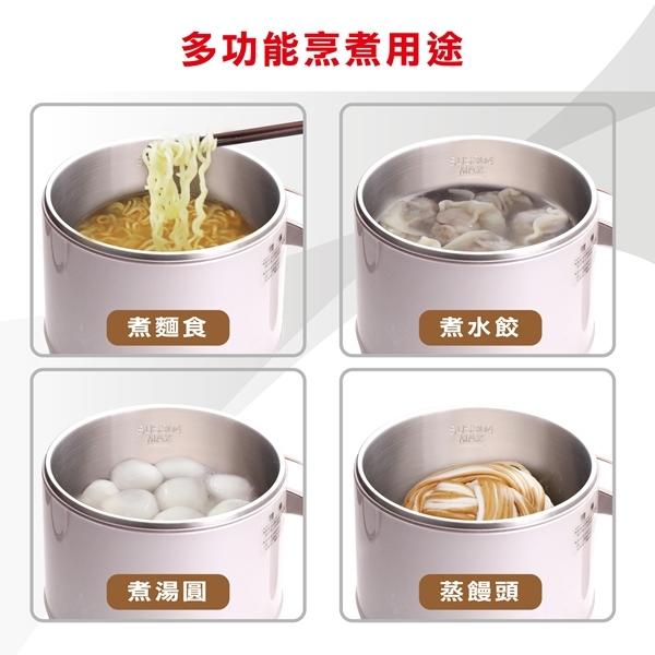 THOMSON 雙層防燙不鏽鋼多功能美食鍋 TM-SAK14【福利品九成新】