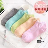 船襪女士糖果色四季棉質低筒淺口純色全棉薄款可愛卡通短筒襪子女全館88折