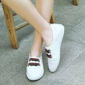 丁果、大尺碼女鞋34-46►舒適輕便雙鬆緊帶軟底休閒鞋 現貨