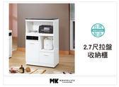 【MK億騰傢俱】AS255-03 純白2.7尺拉盤收納餐櫃(含石面)