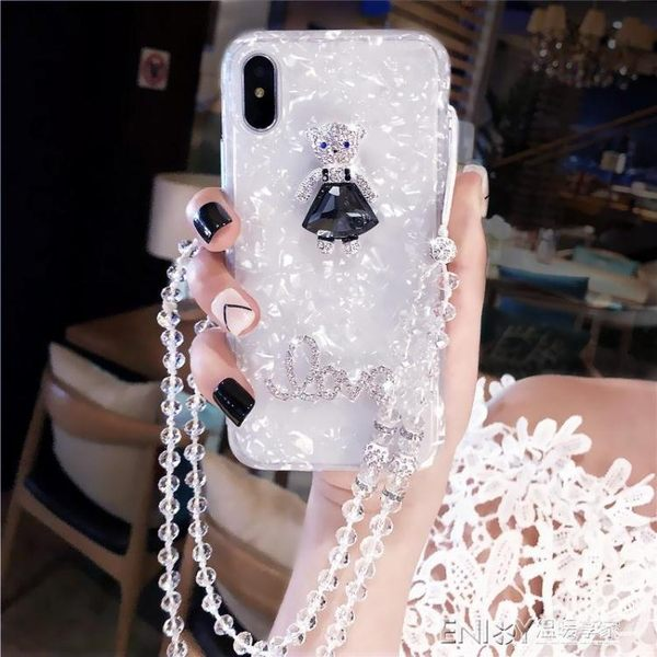 掛繩iPhonex手機殼硅膠蘋果8p潮牌iphone7plus新款6s軟套鑽女貝殼 溫暖享家