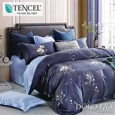 DOKOMO朵可•茉《夜見花影》100%高級純天絲-雙人特大(6*7尺)四件式兩用被床包組