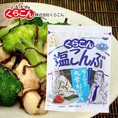 日本 北海道 塩部長 鹽昆布 60g 昆布鹽 海帶 昆布 鹽昆布 鹽部長 煮湯 炒菜