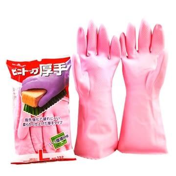 【日本テラモト】頂級植絨抑菌手套