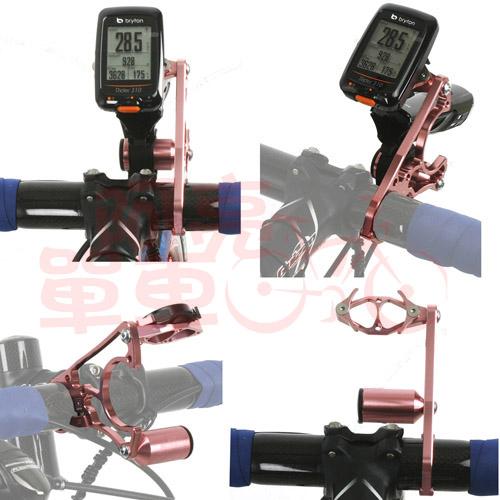 *阿亮單車*Gearoop Jaguar 自行車馬錶、前燈豹形支架,四種顏色《B27-604》
