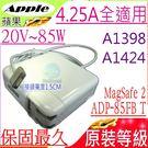 APPLE 20V,4.25A,85W 充電器(原裝等級)-蘋果 MAGSAFE 2, A1424,A1398,MC976K,MC976F,MC975LL,MC975X,MC976B