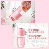 生物茶水分離泡茶玻璃杯創意隨手SMY5853【極致男人】