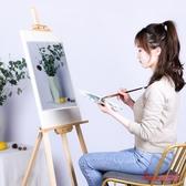 畫板 多功能 1.5-1.7米畫板畫架套裝繪畫寫生素描4K畫板支架式實木素描用T 1色 快速出貨