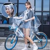 自行車雨衣男女騎行透明成人韓版單車反光雨披【極簡生活】