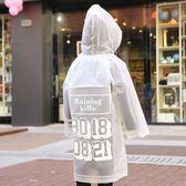 兒童雨衣寶寶雨披小孩子男童女童幼兒環保雨衣帶後背包位【快速出貨八五折鉅惠】