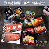 【 汽車總動員3 底片+相本組合 】Fujifilm 富士 mini 拍立得底片 菲林因斯特