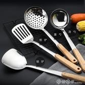 鍋鏟 防燙木柄不銹鋼鍋鏟湯勺漏勺炒菜鏟子廚具套裝廚房不粘鍋家用炒勺 西城