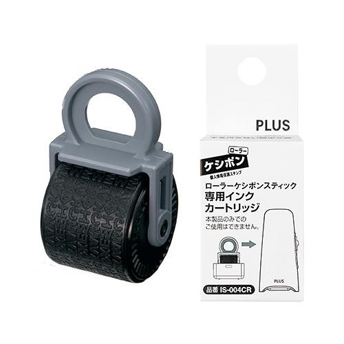 PLUS 普樂士 IS-550CM Stick滾輪個人資料保護章專用墨水卡匣 39-188 NO.IS-004CR