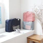 旅行收納袋旅游防水密封袋衣物分裝行李箱整理衣服內衣鞋子手提袋 露露日記