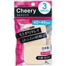 石原商店 櫻桃肌粉餅撲角型S 3入 (CB-3205)