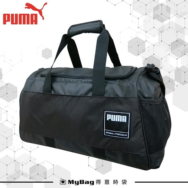 PUMA 旅行袋 Gym運動中袋 行李袋 健身包 大容量 可放鞋子 077363 得意時袋